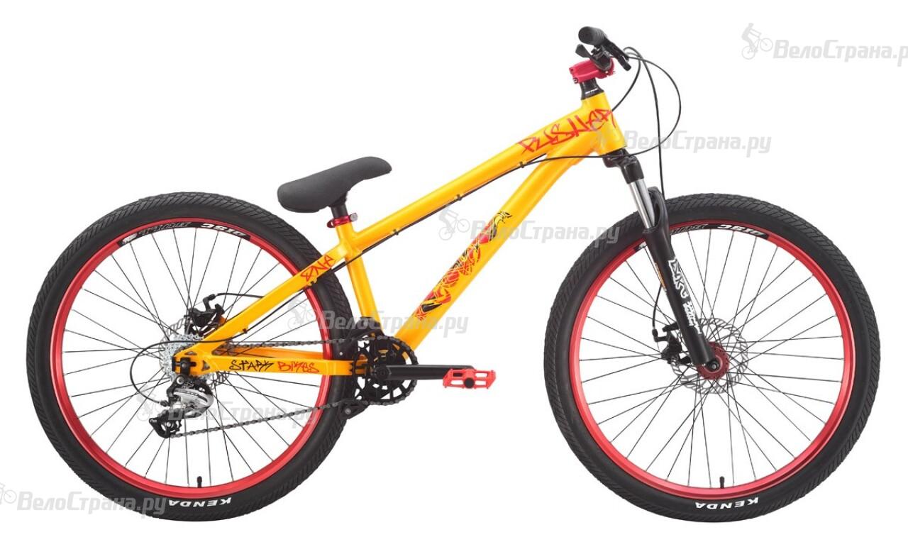 Велосипед Stark Pusher 1 (2015) рюкзак mcm 61i 33p 015 2015 stark l1