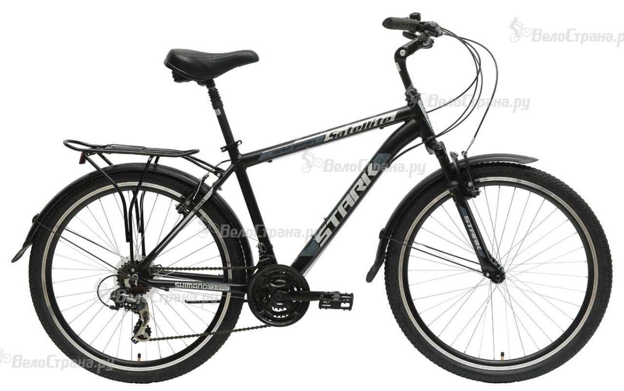 Велосипед Stark Satellite (2015) рюкзак mcm 61i 33p 015 2015 stark l1