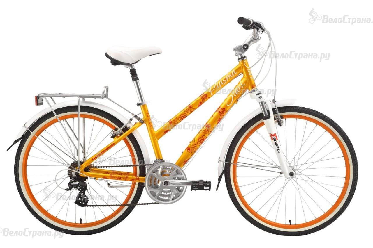 Велосипед Stark Plasma (2015) hugo boss boss in motion green edition