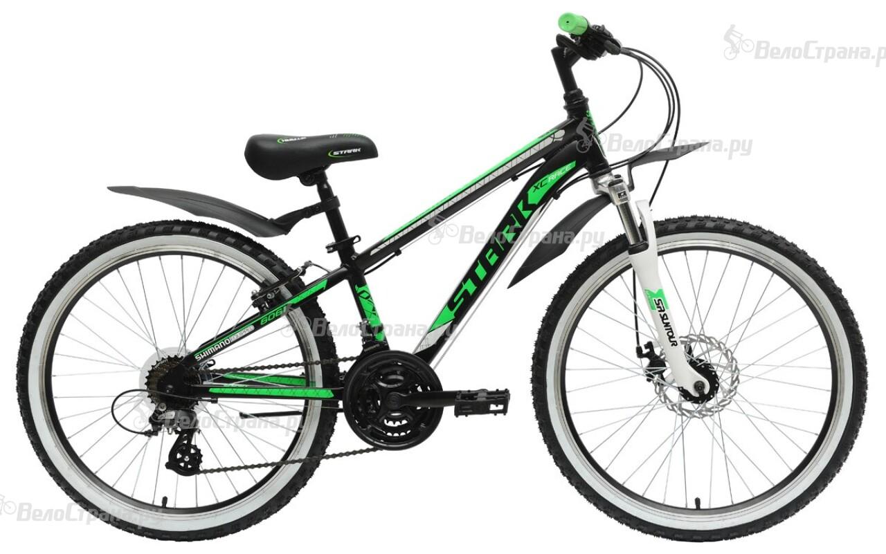 цены Велосипед Stark Trusty (2015)
