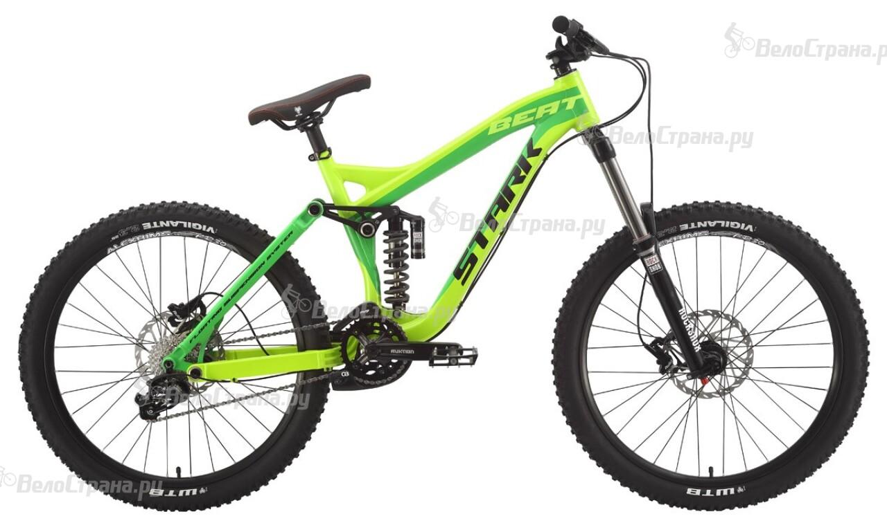 Велосипед Stark Beat Pro (2015)