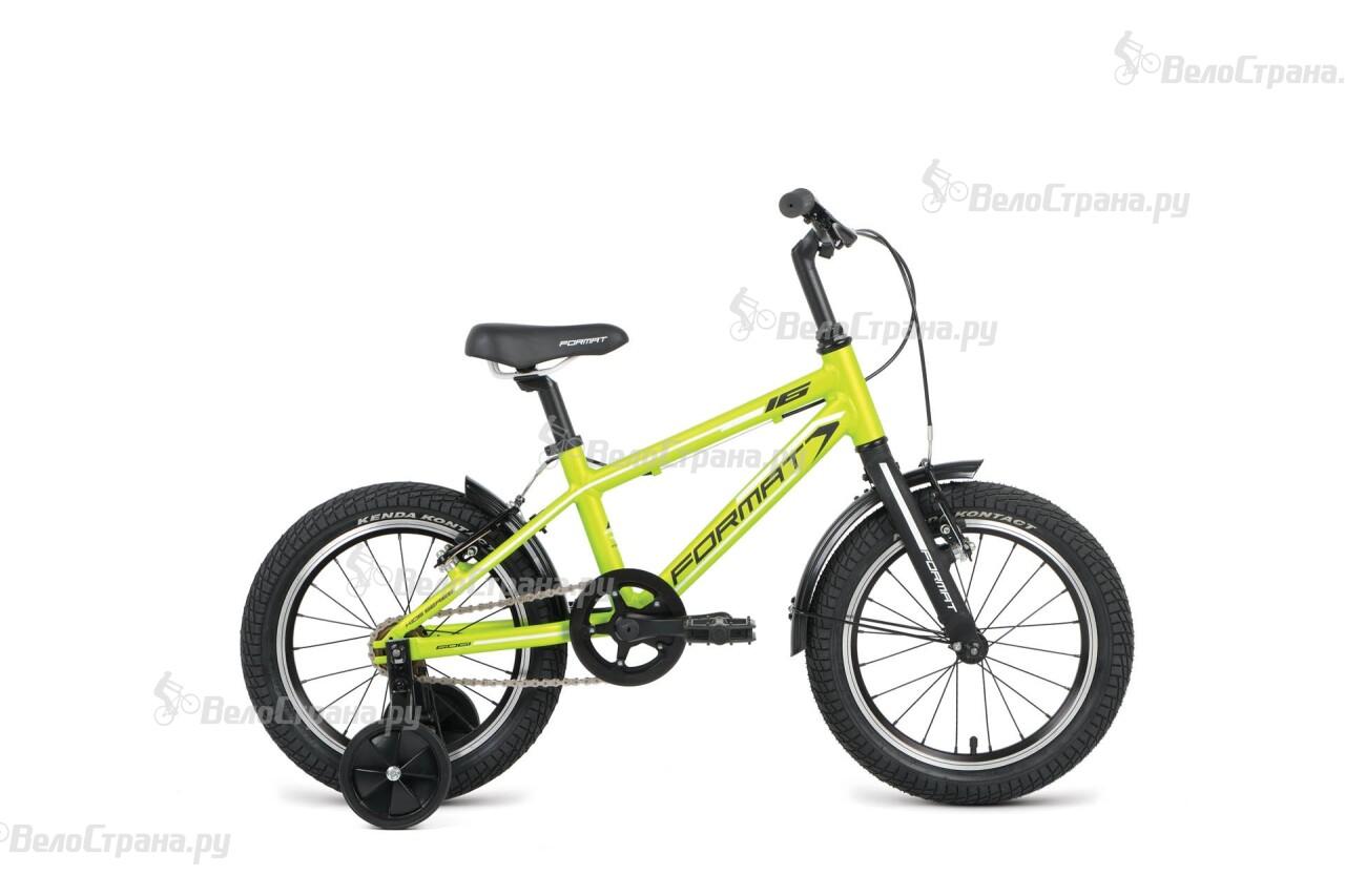 все цены на Велосипед Format Boy 16 (2016) онлайн