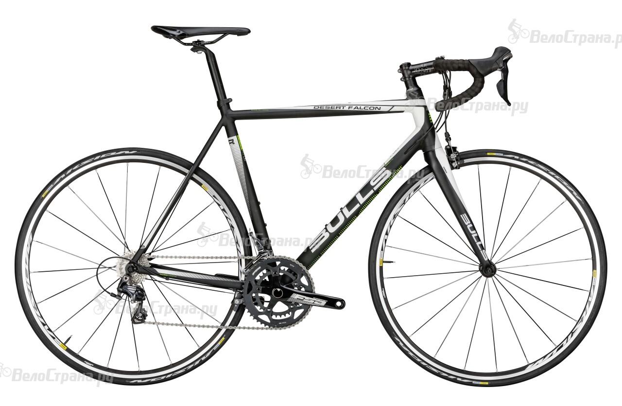 Велосипед Bulls Desert Falcon (2015) цена и фото
