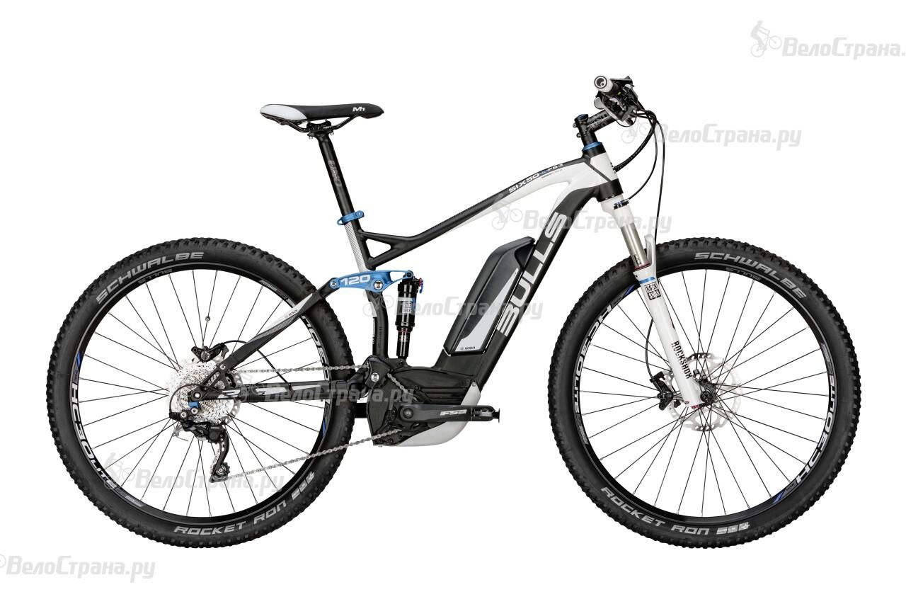 Велосипед Bulls SIX50-E FS 3 (2015) велосипед bulls six50 e 3 2016