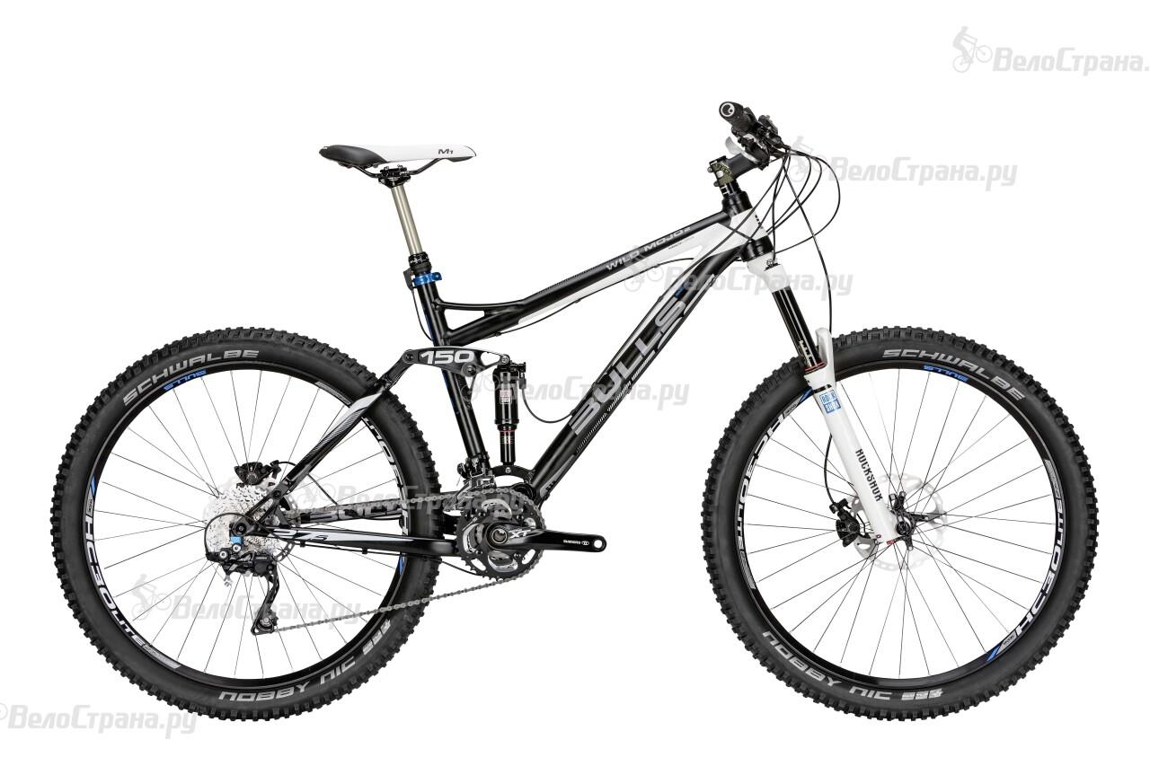 купить Велосипед Bulls Wild Mojo 2 (2015) недорого