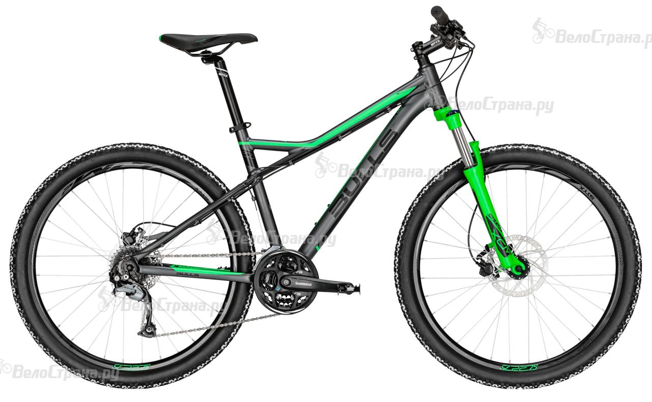 все цены на  Велосипед Bulls Sharptail 2 Disc 27,5 (2016)  онлайн