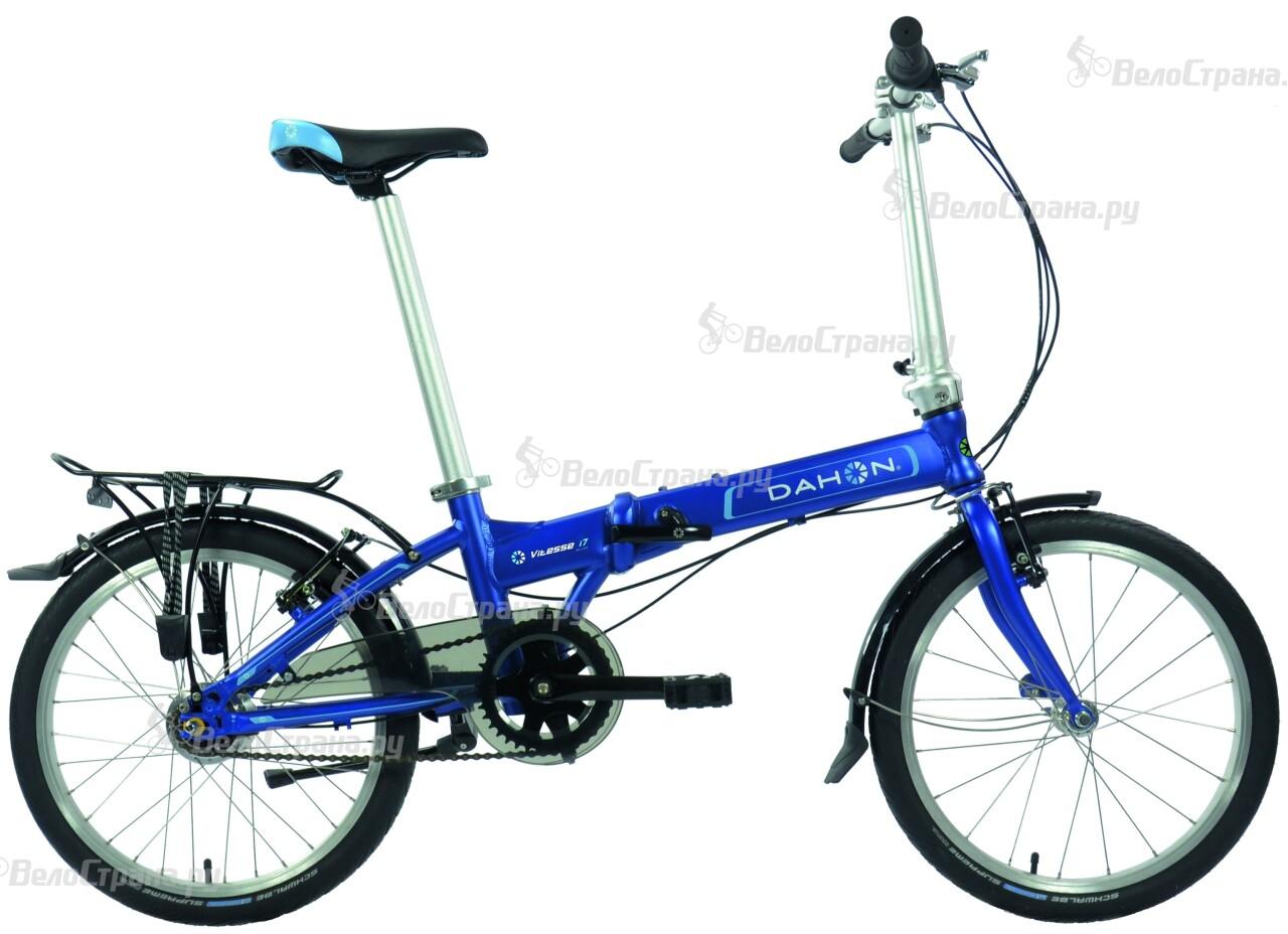 Велосипед Dahon Vitesse i7 (2016)