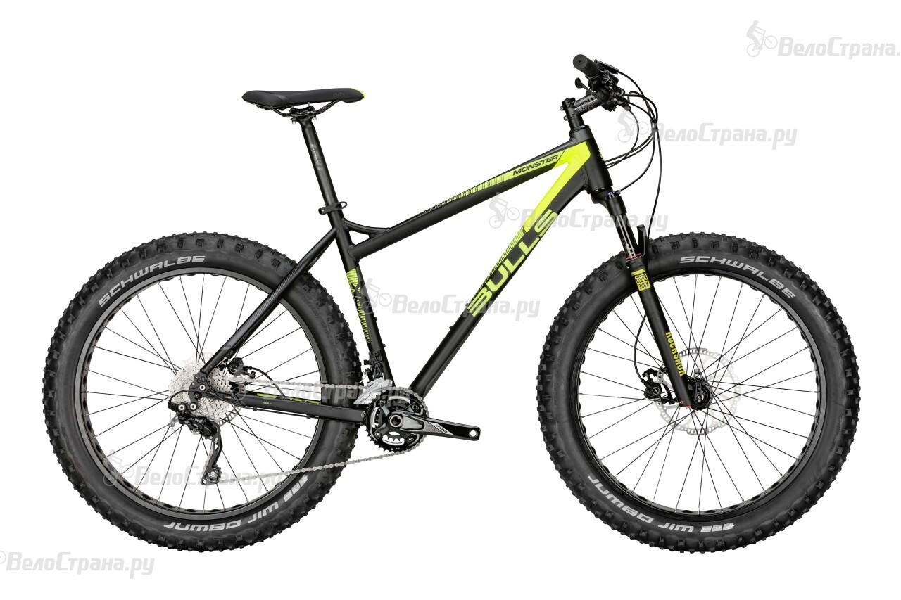 Велосипед Bulls Monster S (2015)