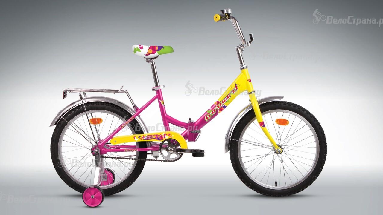 Велосипед Forward Racing 20 girl compact (2014)