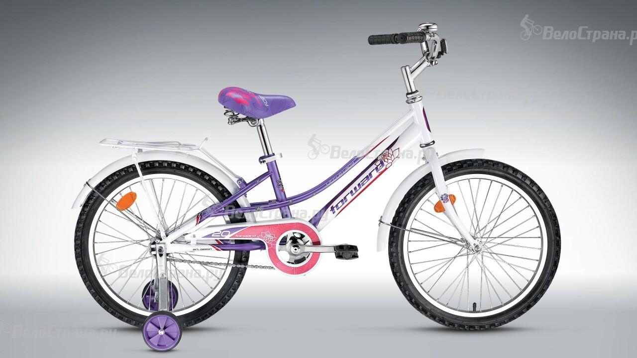Велосипед Forward Little lady Azure 20 (2015) велосипед forward little lady azure 16 2016