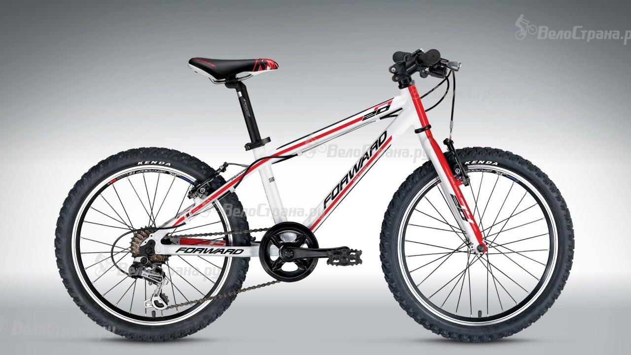 Велосипед Forward 7420 (2015)