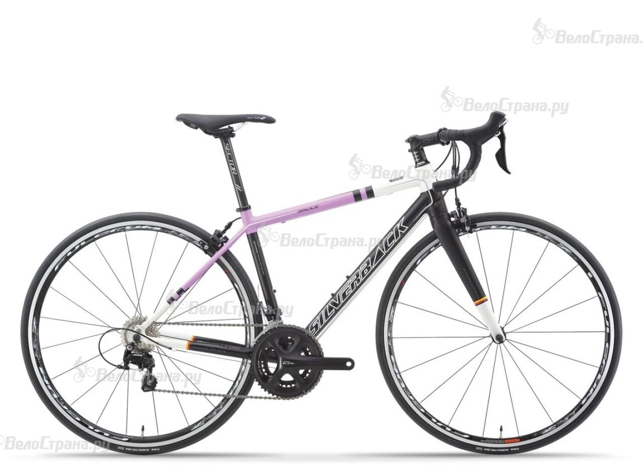 Велосипед Silverback SALICE COMP (2015) велосипед silverback salice comp 2015