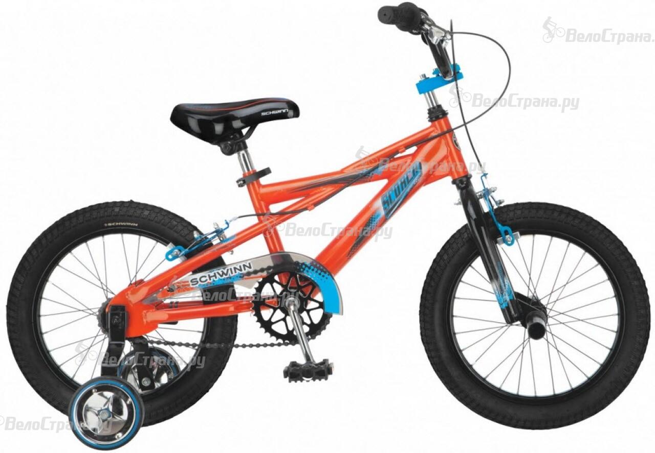 Велосипед Schwinn Scorch (2015) велосипед schwinn sprite 2015