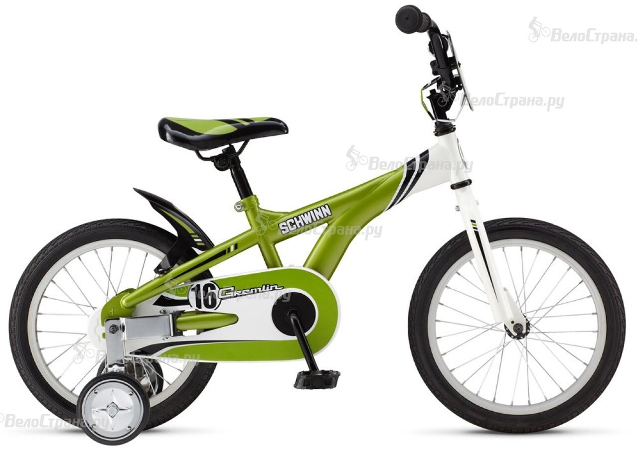 Велосипед Schwinn Gremlin (2014) велосипед schwinn fastback 3 2014
