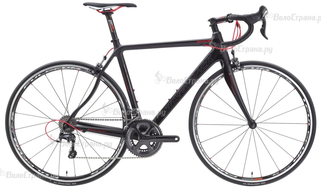 Велосипед Silverback SPACE 1 (2014)