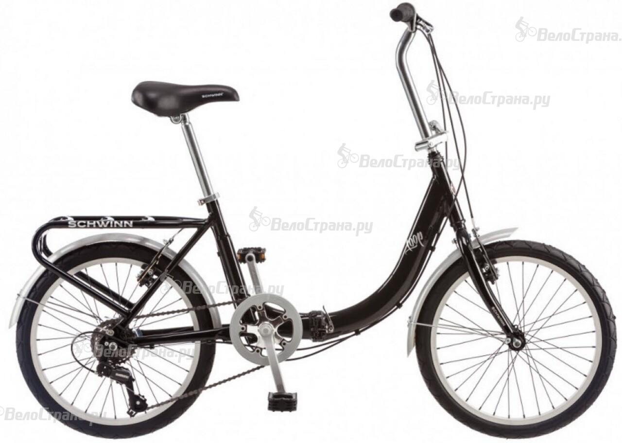 Велосипед Schwinn Loop (2015) велосипед schwinn pixie 12 2015