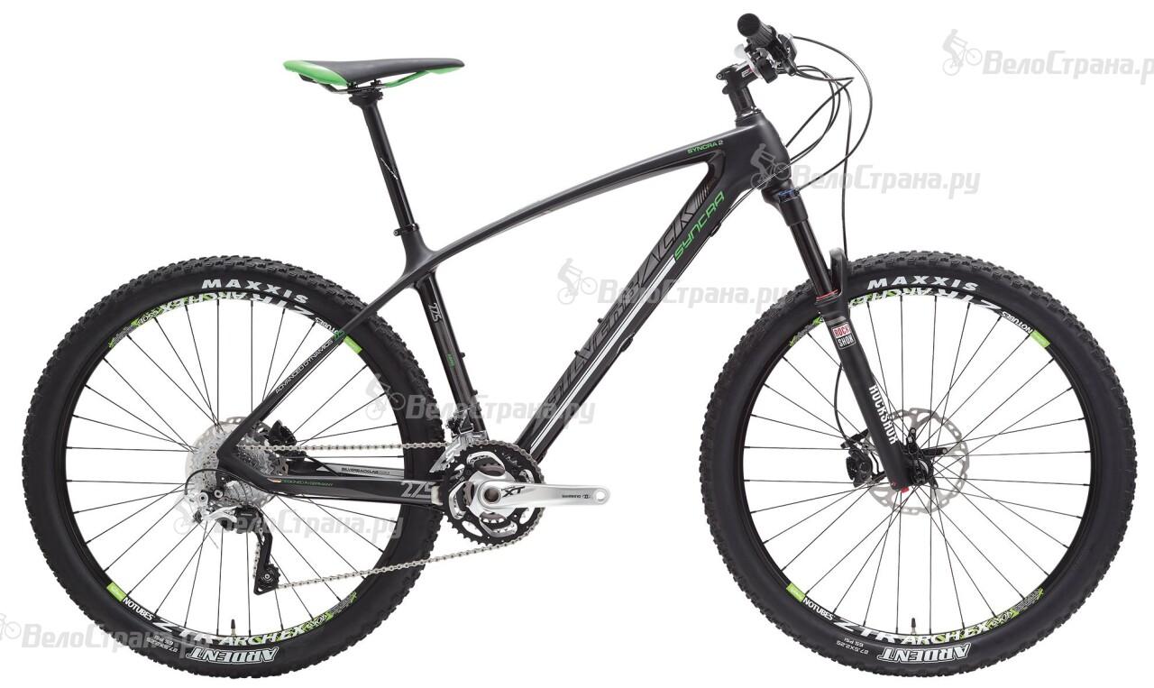 Велосипед Silverback SYNCRA 2 (2014) велосипед silverback syncra 2 2016