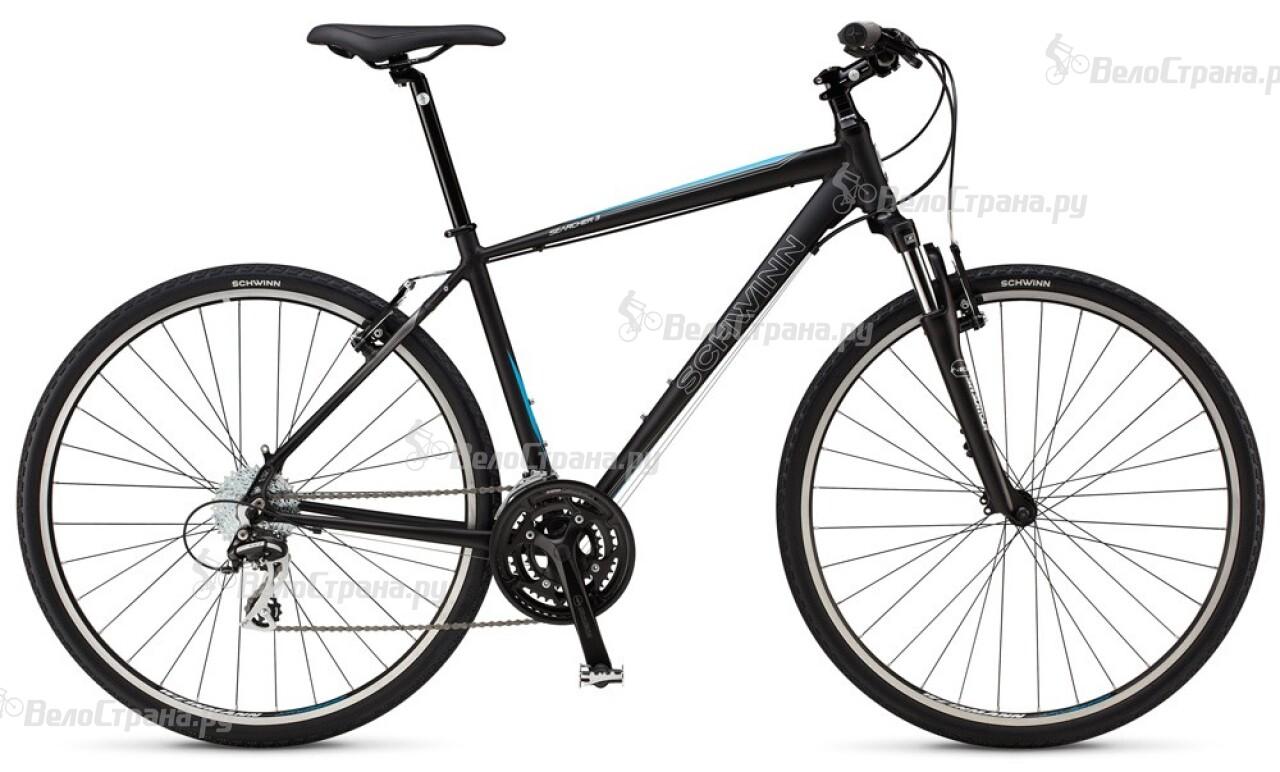 все цены на Велосипед Schwinn Searcher 3 (2014) онлайн