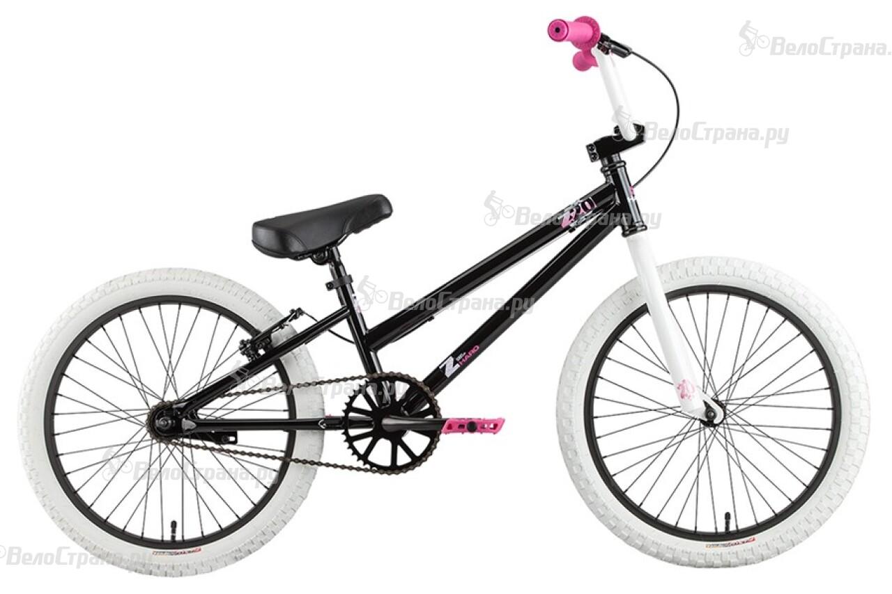 Велосипед Haro Z20 (2014)
