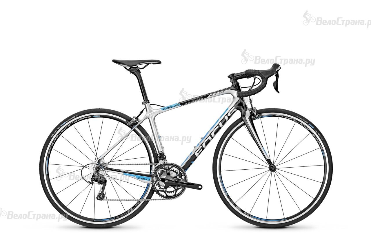 Велосипед Focus Izalco Donna 2.0 (2015) велосипед focus izalco max disc red 2016