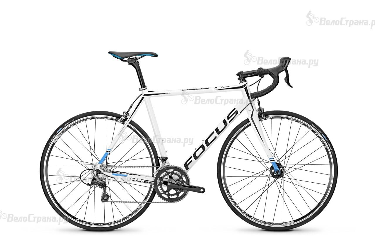 Велосипед Focus Culebro SL 4.0 (2015)