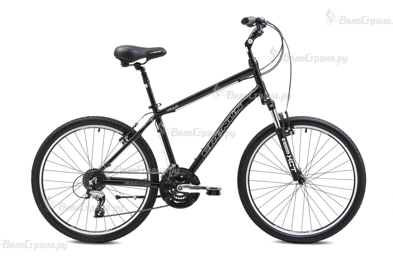 Велосипед Cronus VILLE 26 (2016)