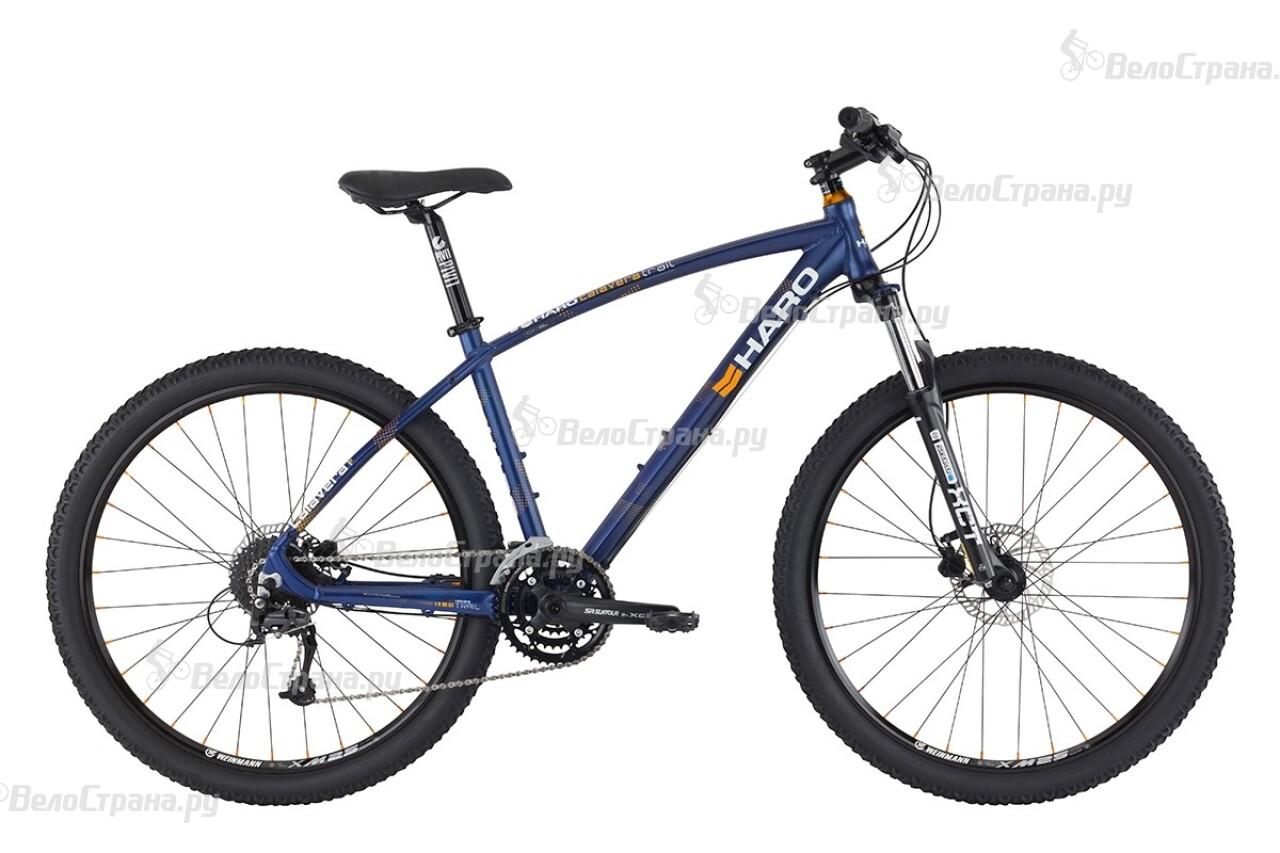 Велосипед Haro Calavera 27.Five Trail (2016)