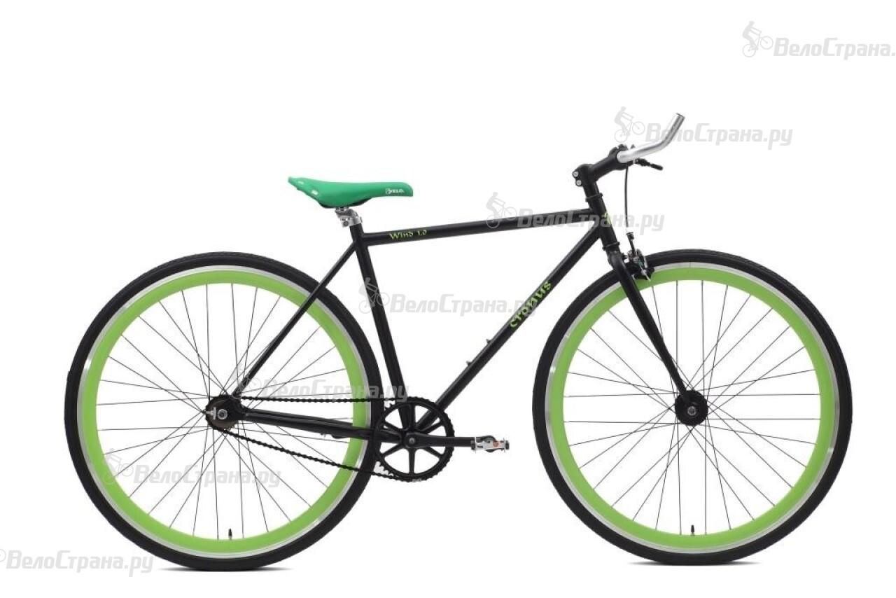 Велосипед Cronus WIND 1.0 700C (2016) панно ekoramka 30х30 см wow 43321059