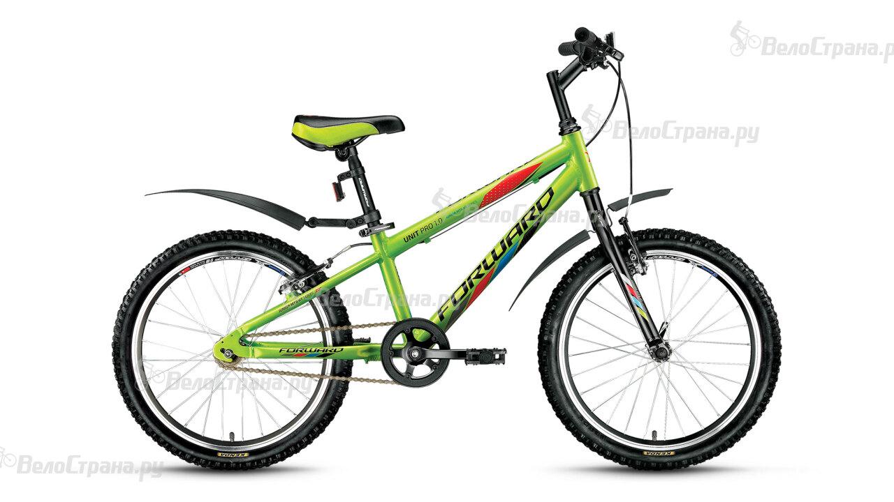 Велосипед Forward Unit Pro 1.0 (2016) велосипед forward valencia 2 0 2016