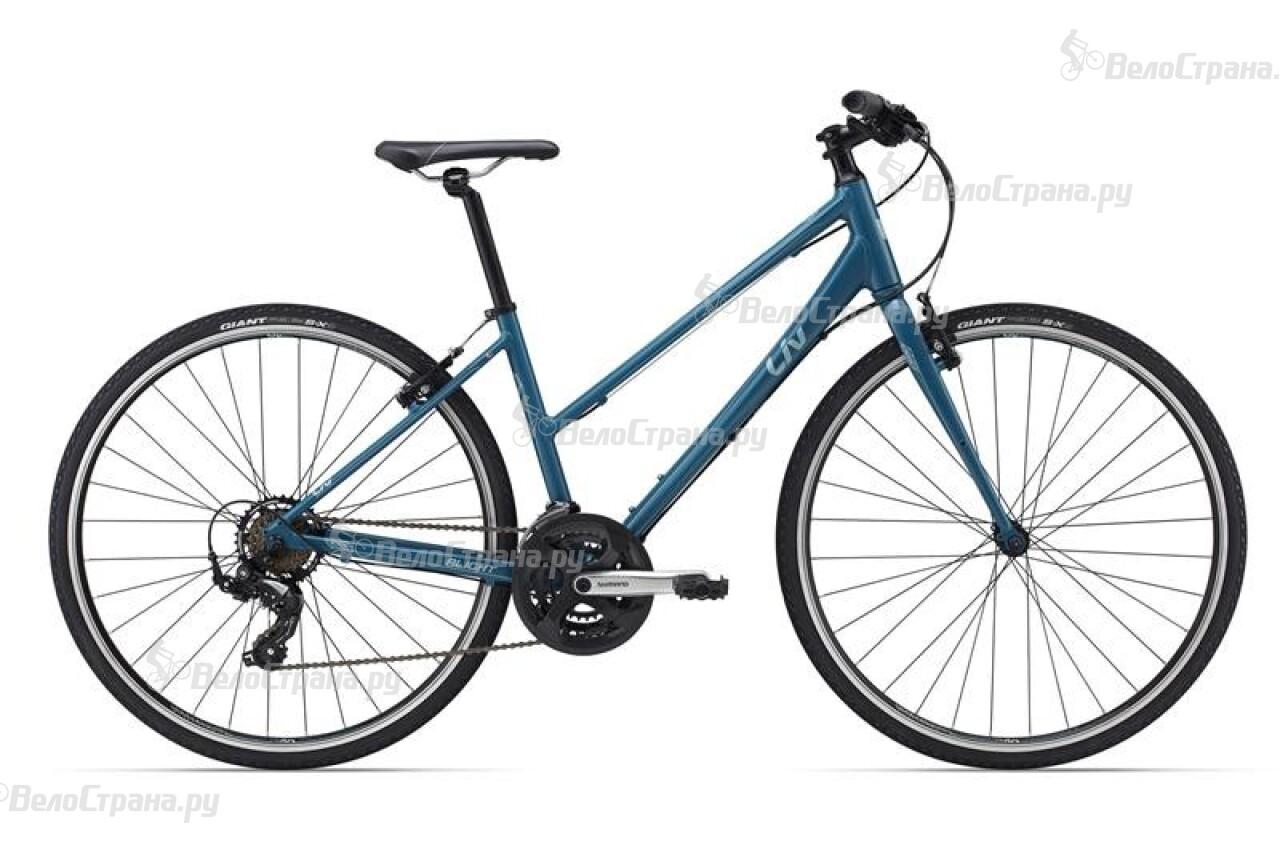Велосипед Giant Alight 3 (2015) велосипед giant alight 24 2017