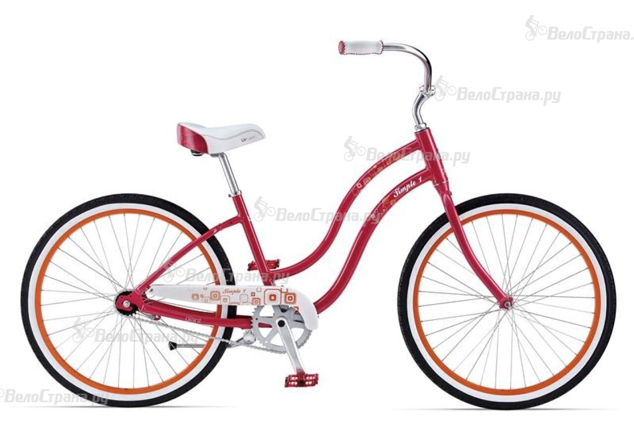 Велосипед Giant Simple Single W (2014)
