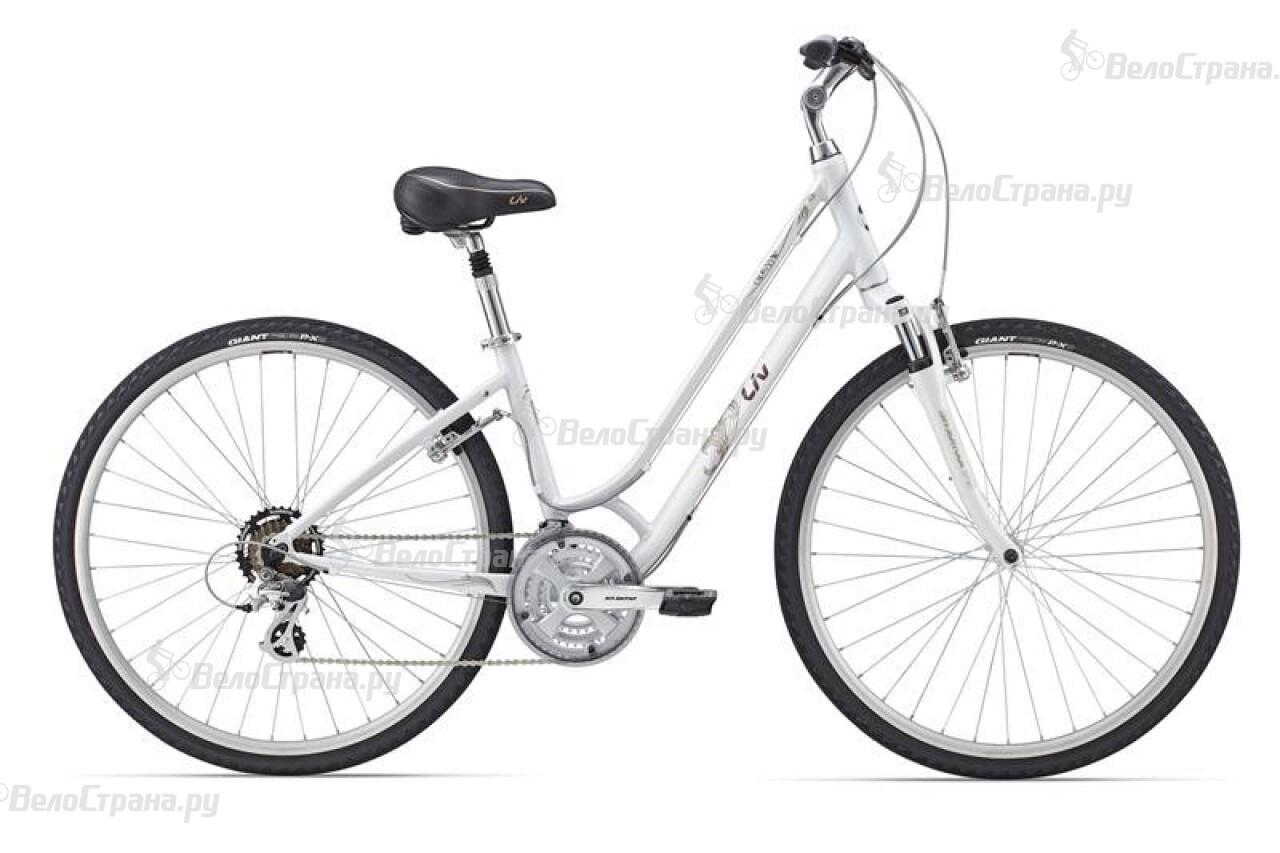 Велосипед Giant Cypress W-GE (2015)