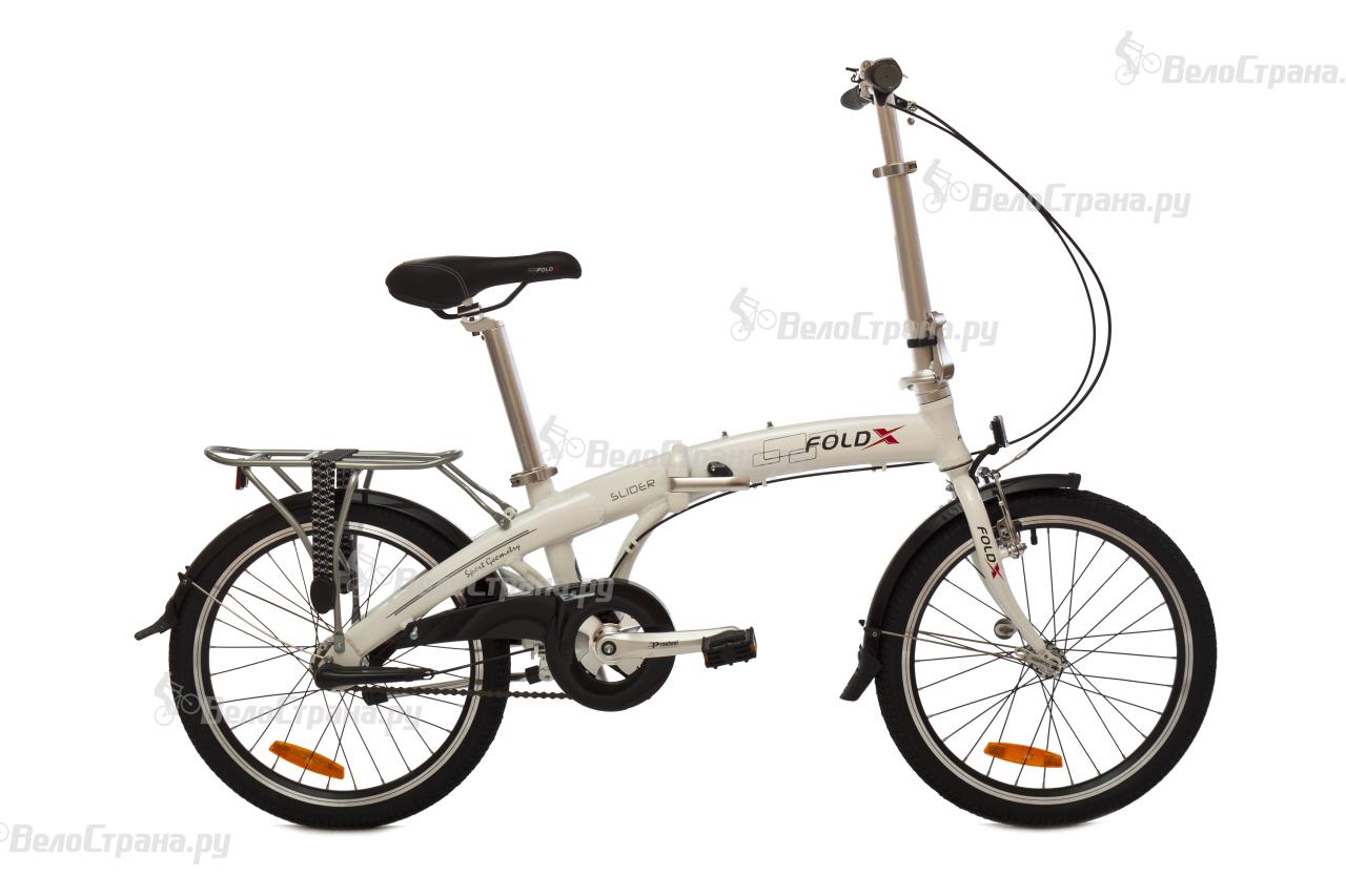 Велосипед FoldX Slider (2016) цены онлайн
