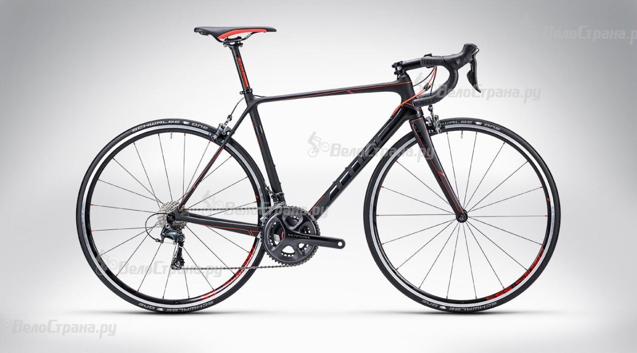 Велосипед Cube Agree GTC SL (2015)
