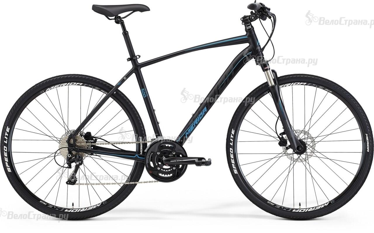 Велосипед Merida CROSSWAY 500 (2015)