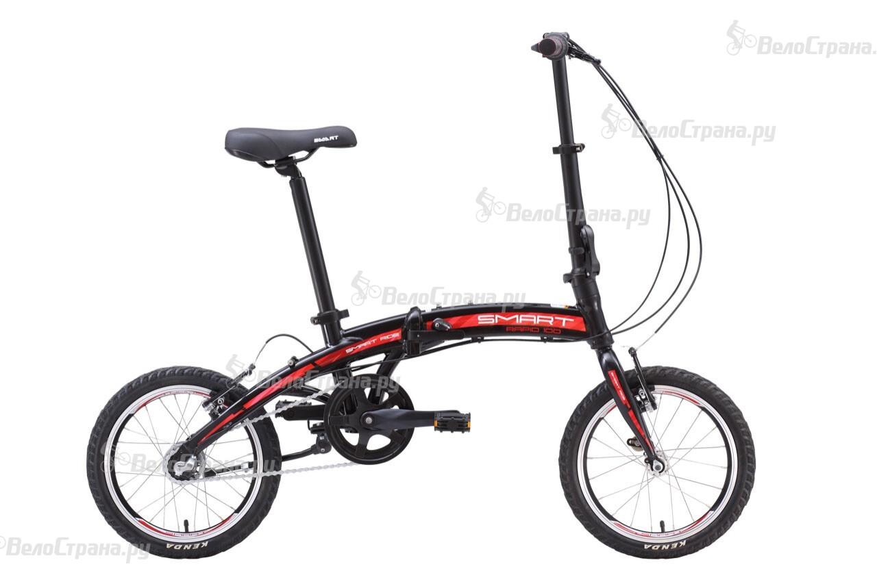 Велосипед Smart Rapid 100 (2016) велосипед author rapid 2016