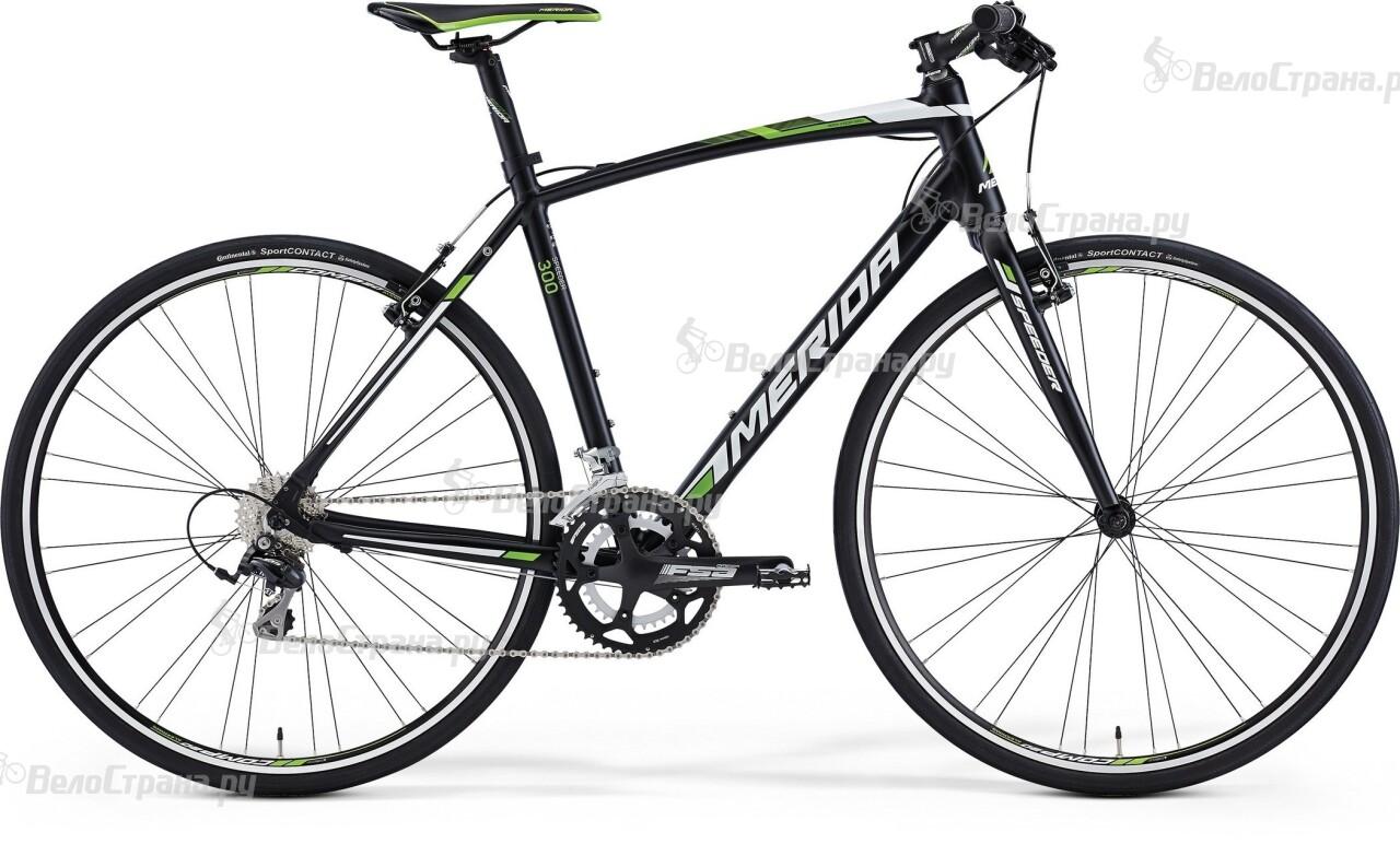 Велосипед Merida SPEEDER 300 (2015)