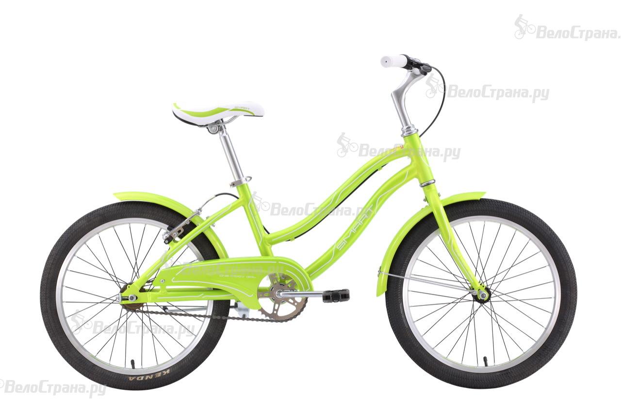 Велосипед Smart Moov Girl 20 (2016)