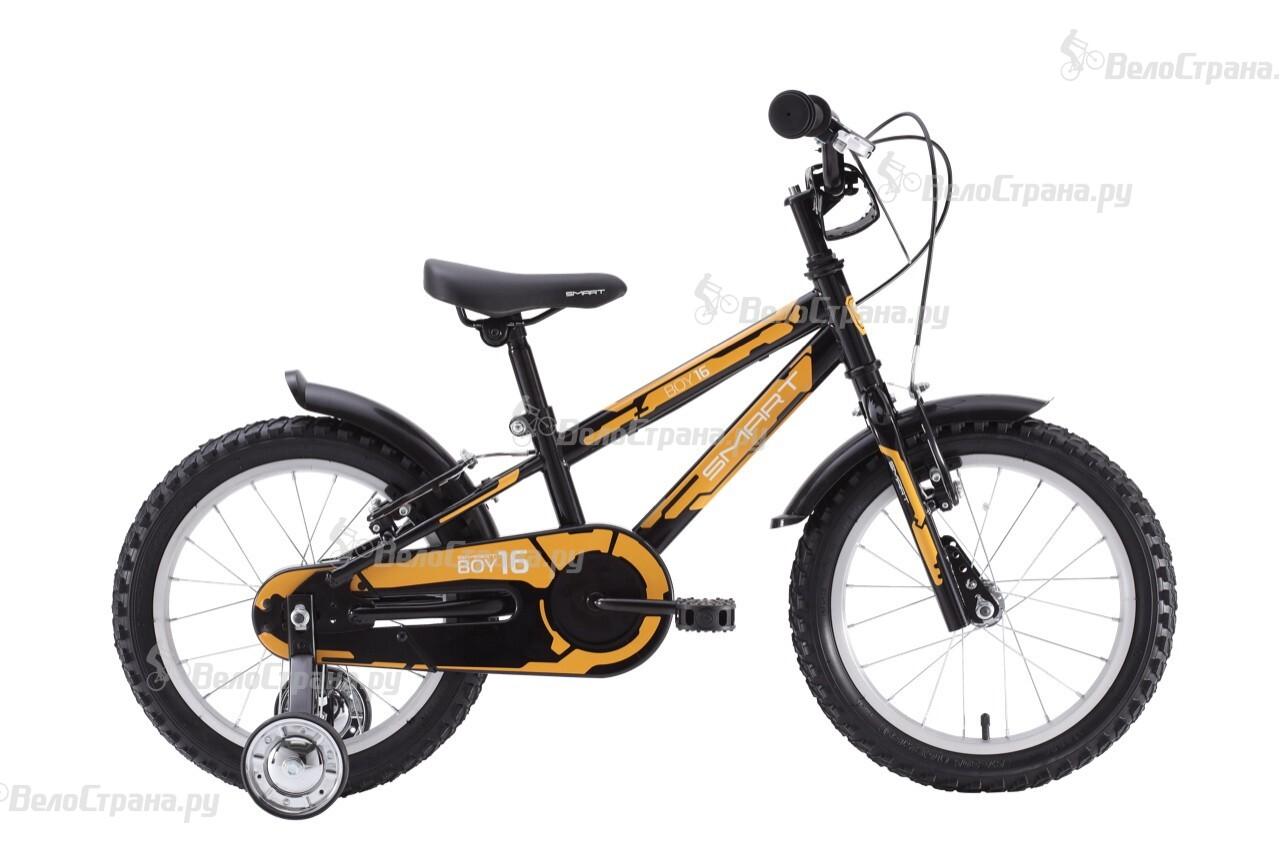 Велосипед Smart Boy 16 (2016)