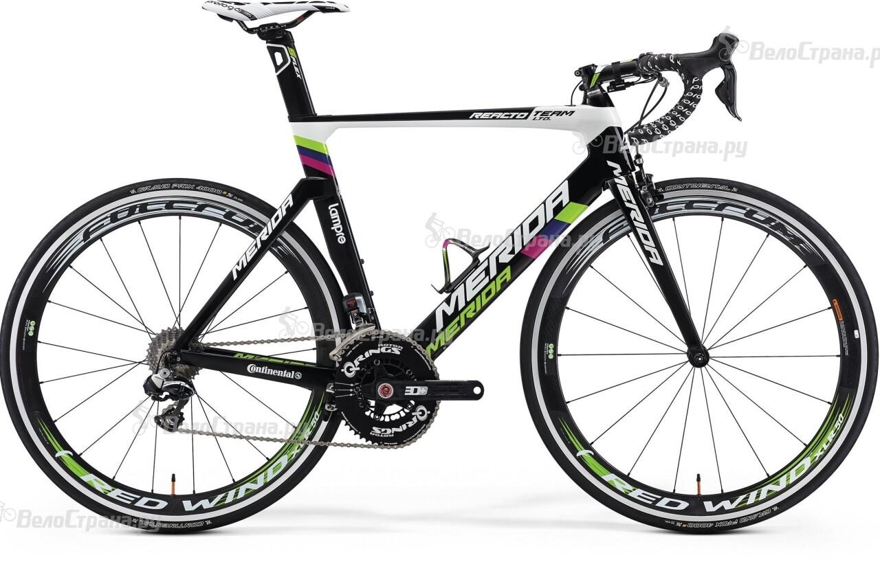 Велосипед Merida REACTO TEAM-E-LTD (2015)