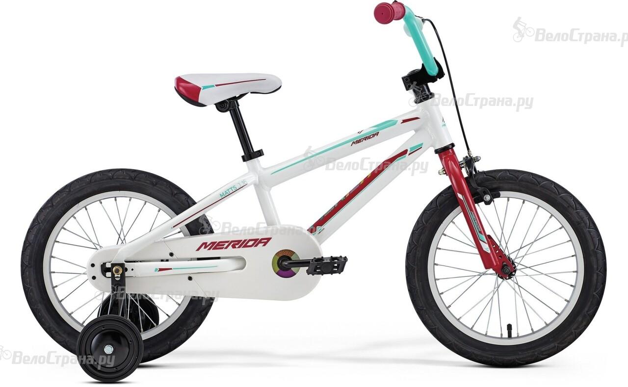 Велосипед Merida MATTS J16 (2015) merida matts 40 v 2013
