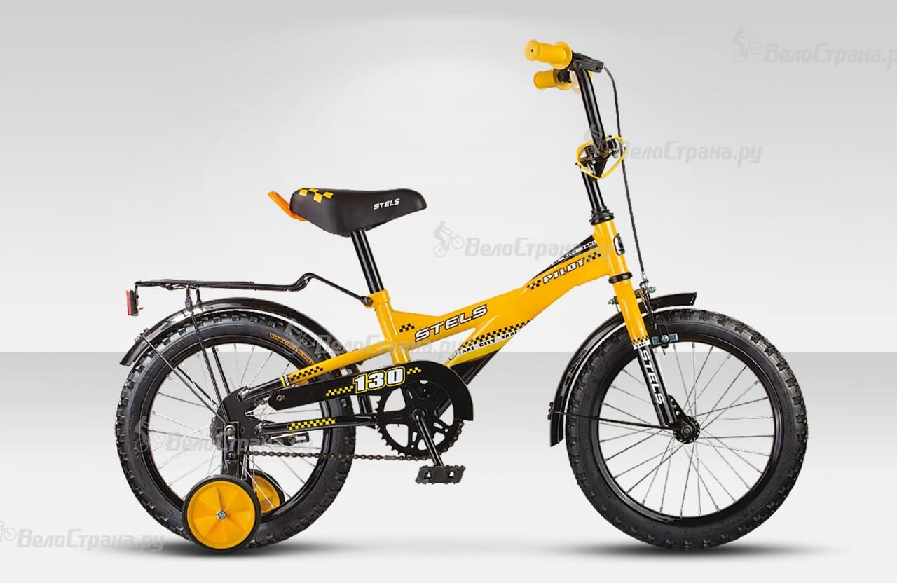 Велосипед Stels Pilot 130 16 (2014) велосипед stels navigator 310 2016