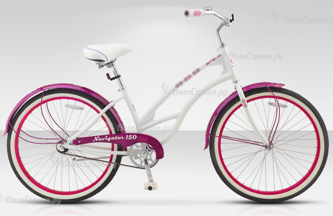 Велосипед Stels Navigator 150 1sp Lady (2015) велосипед stels navigator 150 3sp lady 2016