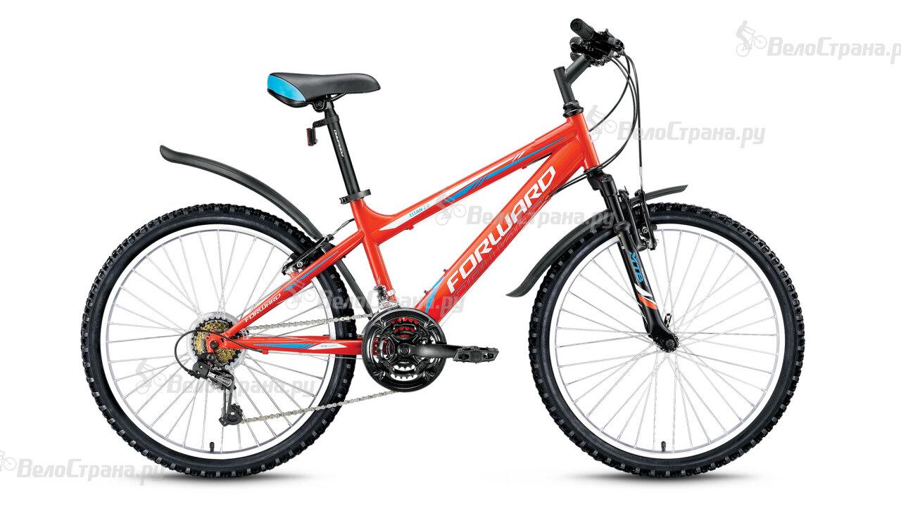 Велосипед Forward Titan 2.0 (2016) велосипед forward valencia 2 0 2016
