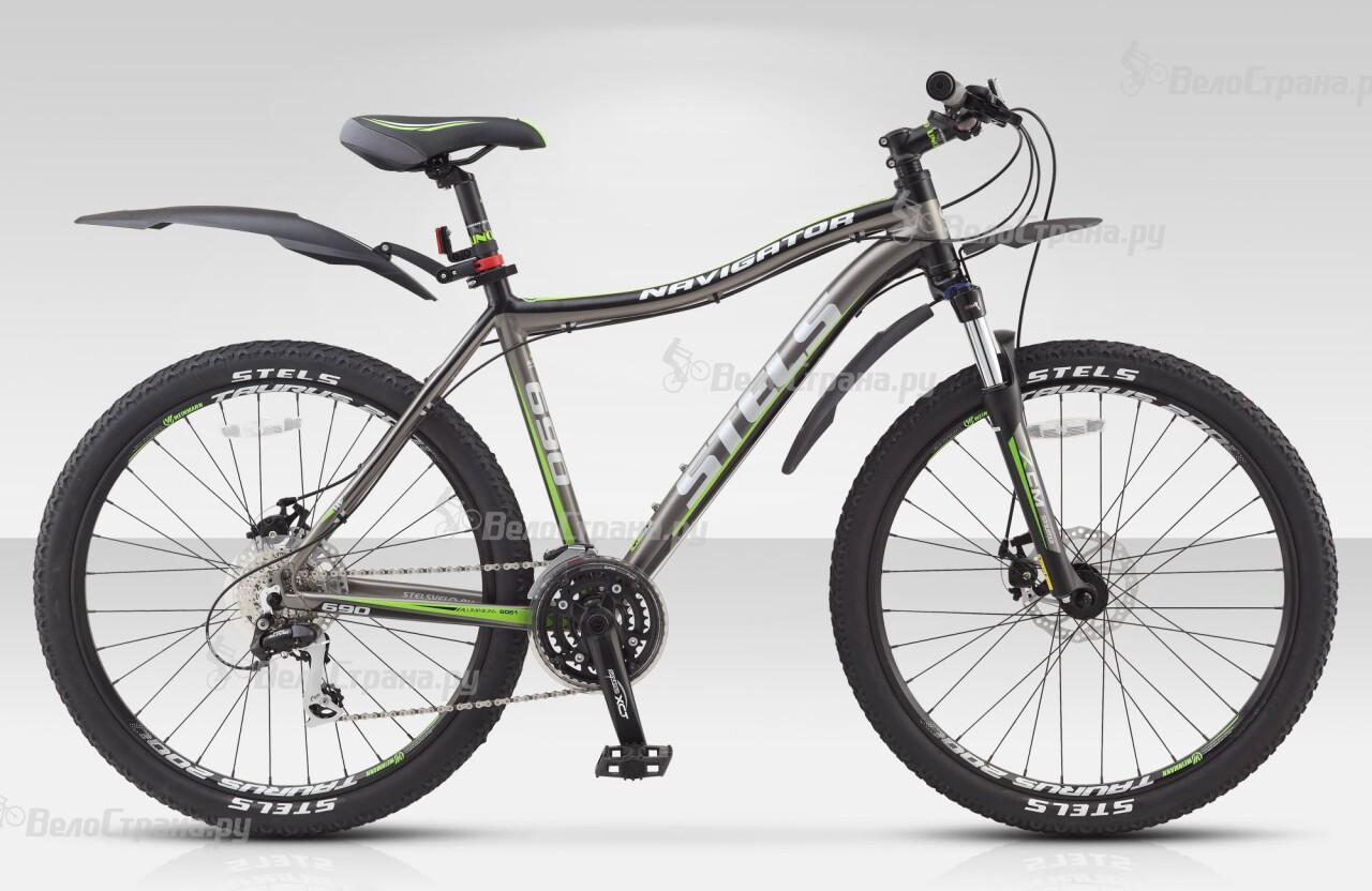 Велосипед Stels Navigator 690 MD (2015) велосипед stels navigator 850 md 2016