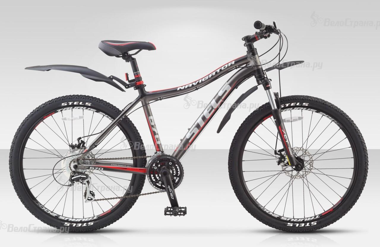 Велосипед Stels Navigator 670 MD (2015) велосипед stels navigator 750 md 27 5 2015