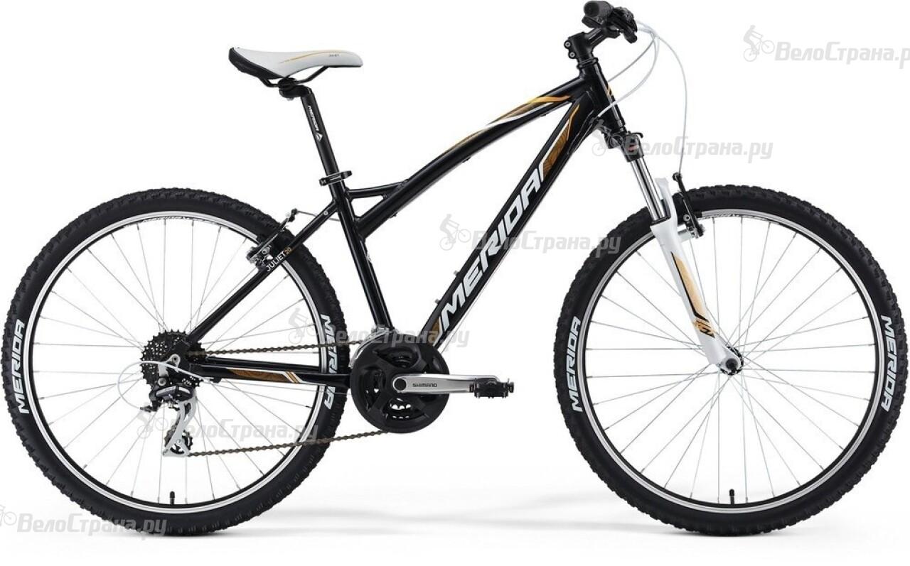 Велосипед Merida Juliet 20-V (2014)