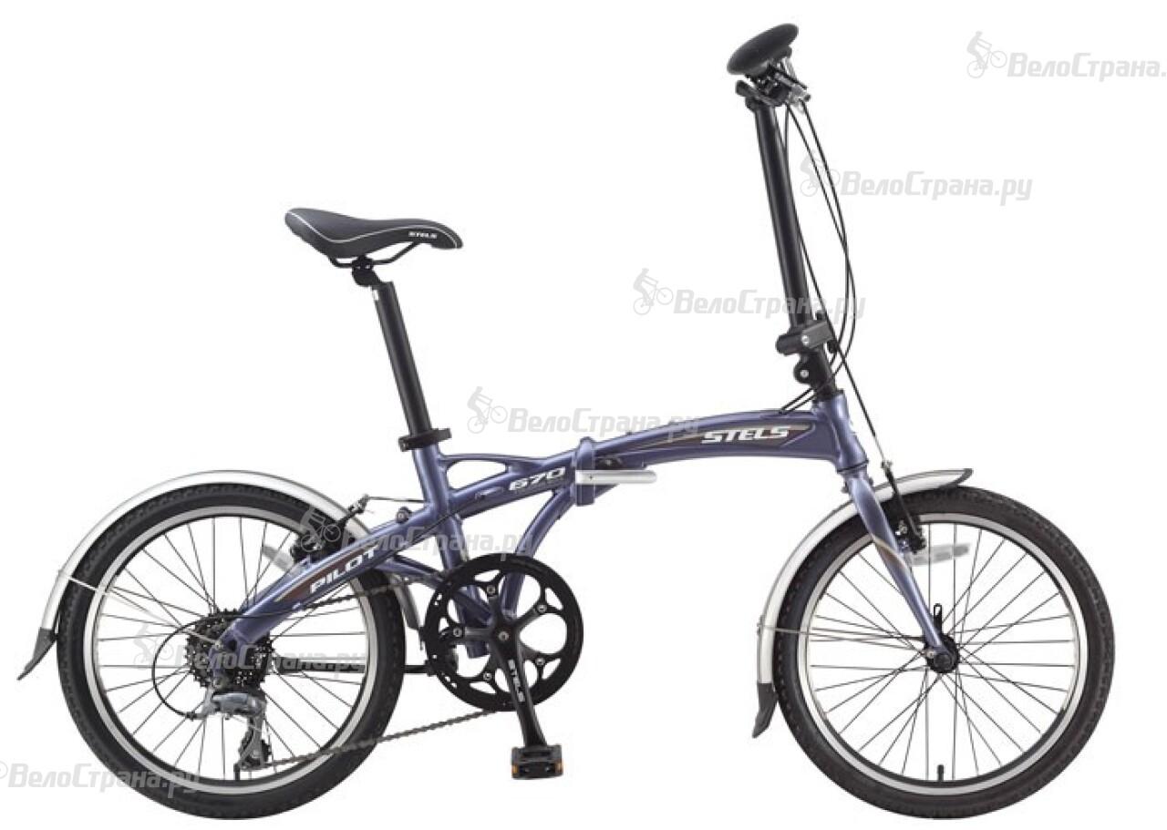 Велосипед Stels Pilot 670 (2015) велосипед stels pilot 410 2015