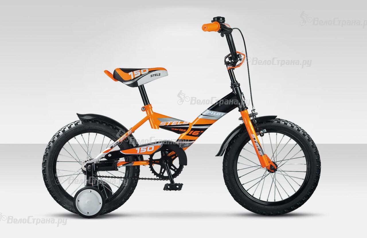 Велосипед Stels Pilot 150 16 (2014) stels tyrant 20 16