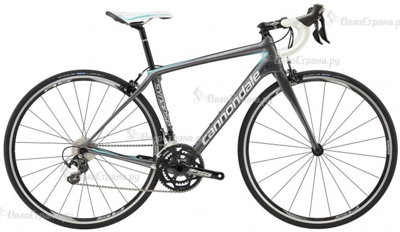 Велосипед Cannondale Synapse Carbon Women's 6 105 (2015) велосипед cannondale caad10 women's 5 105 2015
